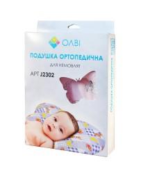 1. Ортопедическая подушка для новорожденных Olvi «Бабочка», в коробке