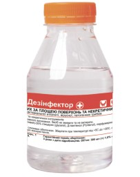 Антисептик для рук Disinfector 300 мл