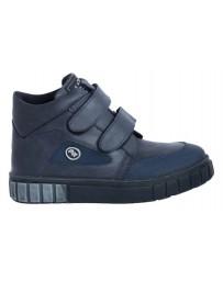 Ортопедические ботинки Perlina 32SINIYNOS р. 27-36 Синий