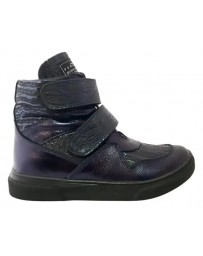 Ортопедические ботинки Perlina 107SINIY20 р. 31-39 Синий