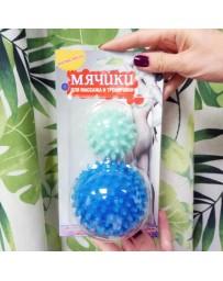Массажные мячики, 1 набор (6 см и 8 см)