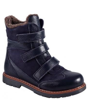 Ортопедические ботинки 4Rest Orto 06-758 р. 21-36 зимние