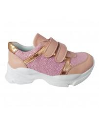 Ортопедические кроссовки Perlina 53ROSE21 р. 26-30 Розовые