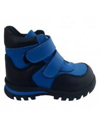 Ортопедические ботинки Perlina 91GOL21 р. 22-26 Голубой