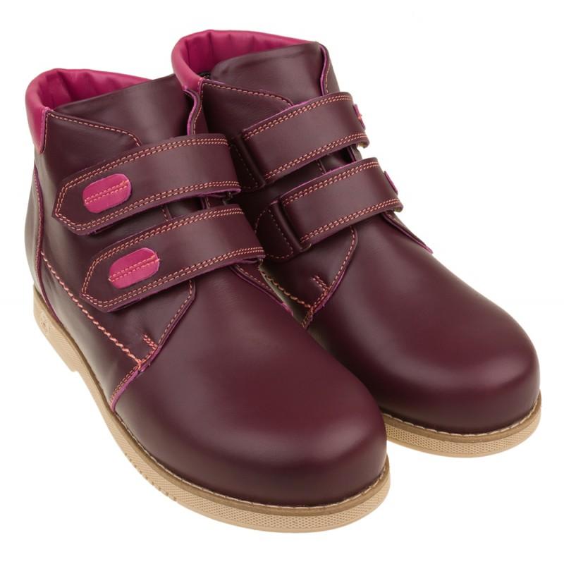 59f7af1cd Ботинки «Элли» для девочек, демисезонные - купить в Киеве, Украине