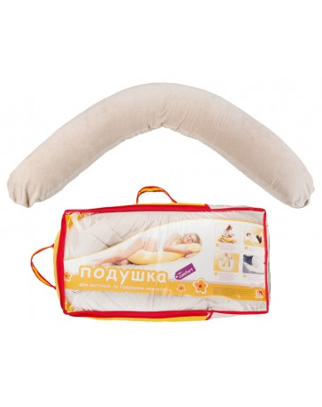 Подушка для беременных Comfort