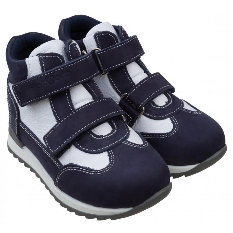Кроссовки ортопедические для мальчика 6d3b60ac56111
