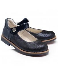 Ортопедические туфли Theo Leo RN970 р. 30-36 Темно-синие