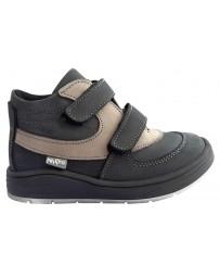 Ортопедические ботинки Perlina 91SERBEJ р. 22-26 Серый