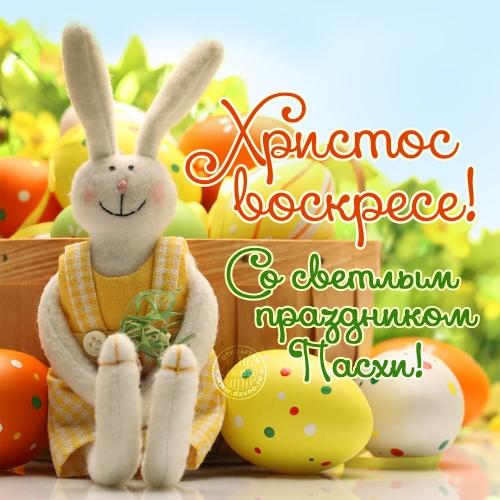 Про праздник и выходной :)