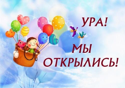 Наш шоу-рум в Киеве открылся!