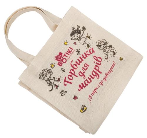Эко-сумка в подарок, только с 7 по 10 июля!