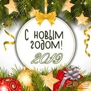 Наш график работы в Новогодние праздники!
